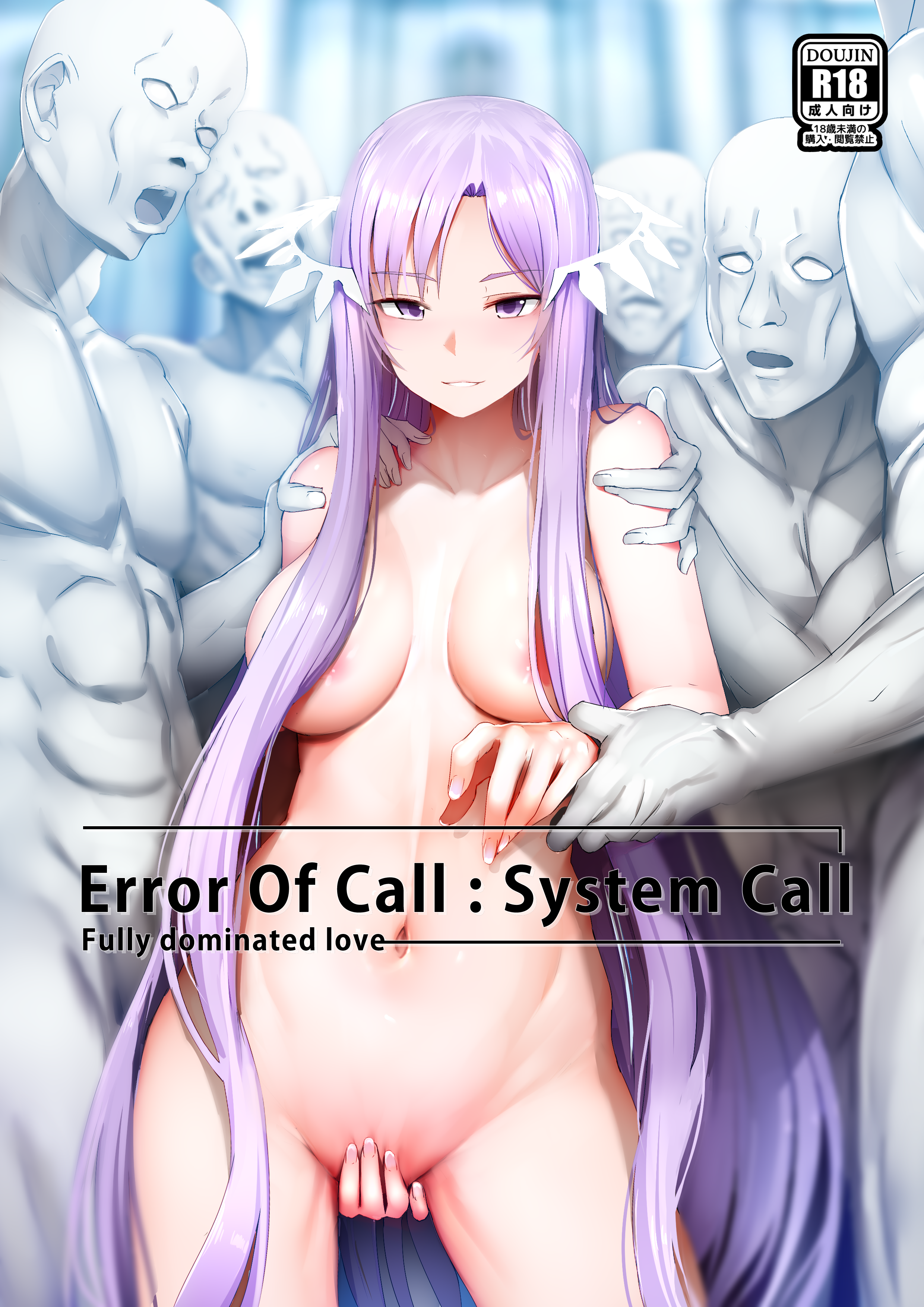 Error Of Call - System Call (Afrodhi) 1